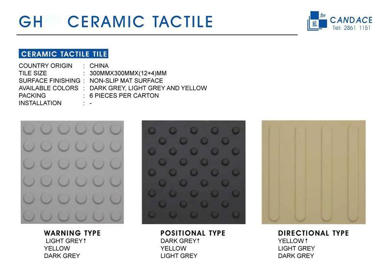 PVC & Ceramic Tactile – CANDACE GUIDANCE SIGNAGE LIMITED